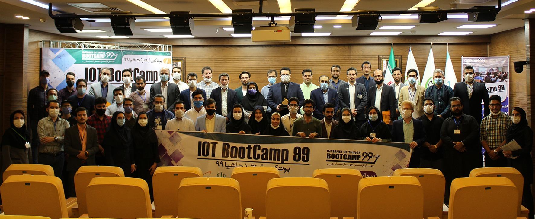 IoT BootCamp 99