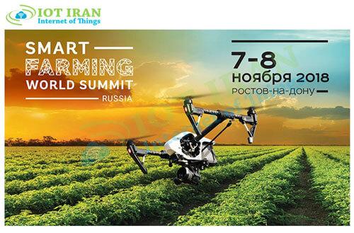 هفتمین کنفرانس ملی و اولین کنفرانس بینالمللی انرژیهای تجدیدپذیر و تولید پراکنده ایران